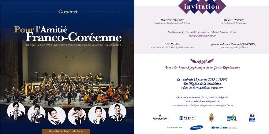 concert amitié franco-coréenne