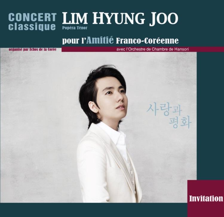 Invitation 6ème Concert pour l'Amitié Franco-Coréenne 1