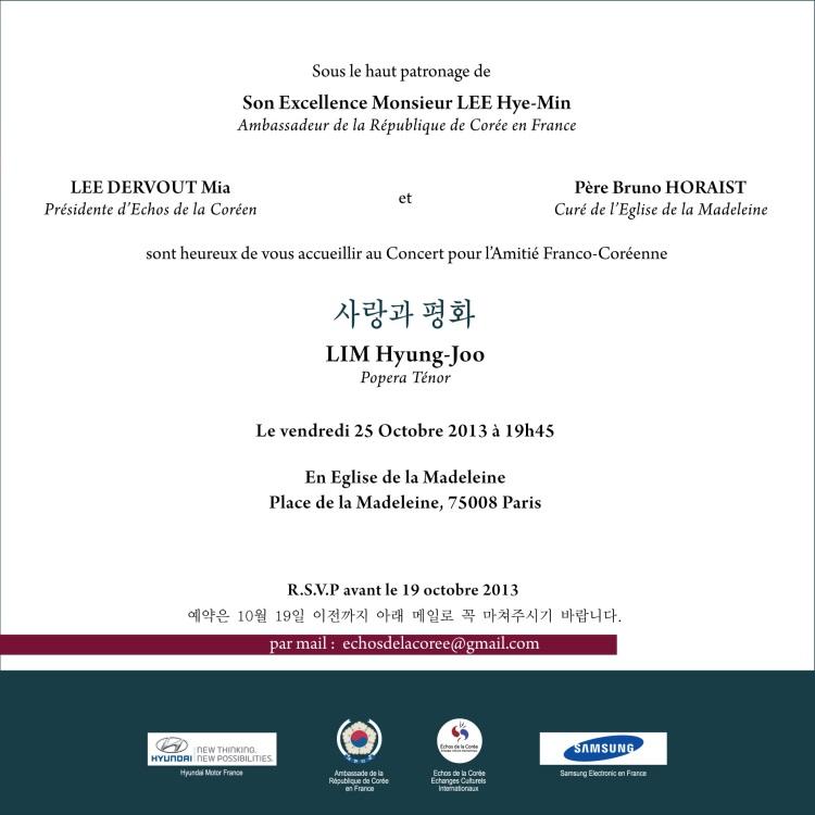 Invitation 6ème Concert pour l'Amitié Franco-Coréenne 2