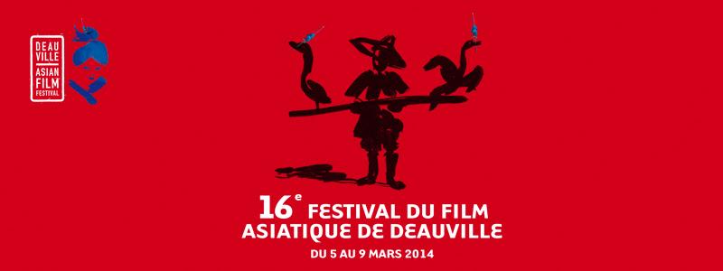DeauvilleAsia2014