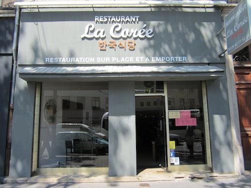 "Restaurant ""La Corée"" Lyon"