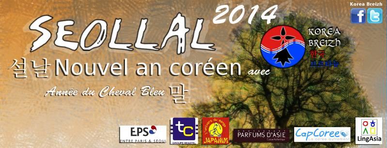 Seollal_2014_Korea_Breizh