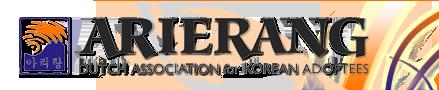 Arierang-logo