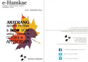 Couverture e-hamkae n°50
