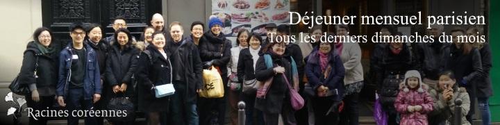 dej-mensuel-paris