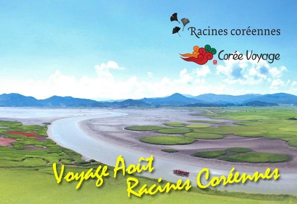 RC-Voyage-aout-2015-top