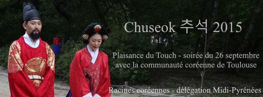 chuseok-2015-toulouse