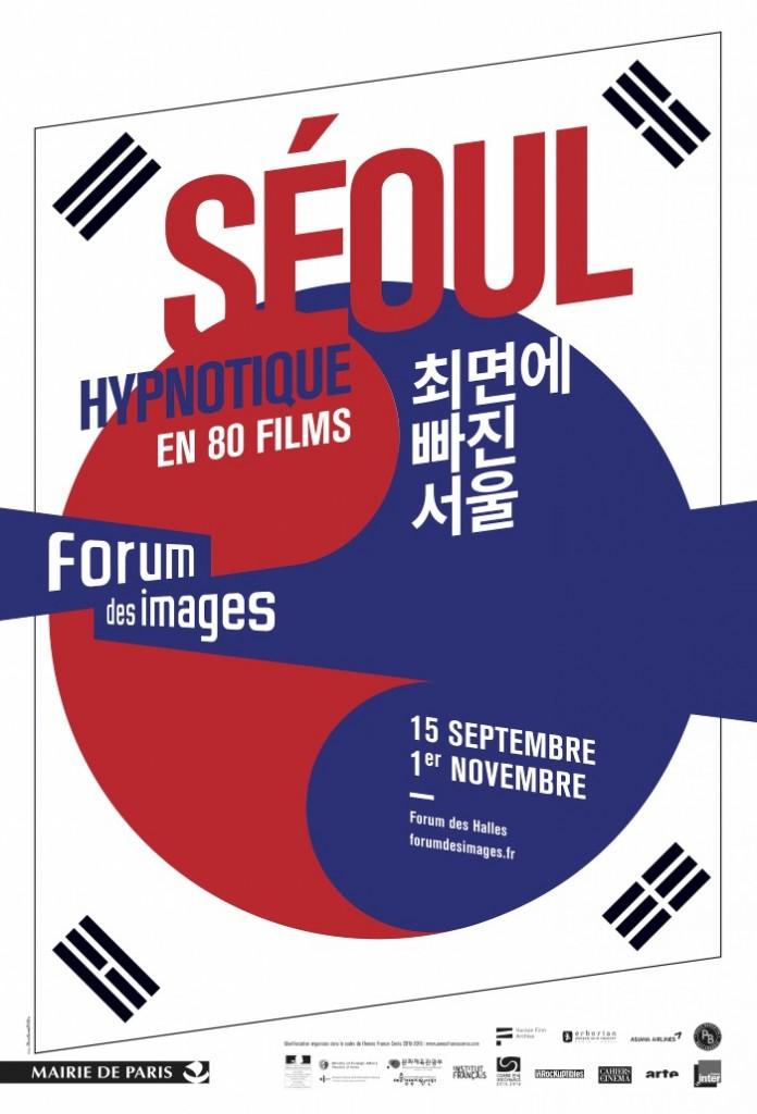 seoul_hypno_