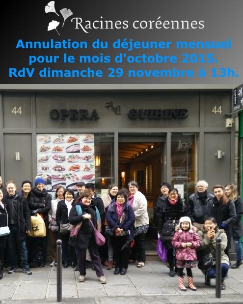 dej-mensuel-oct_annuler_m
