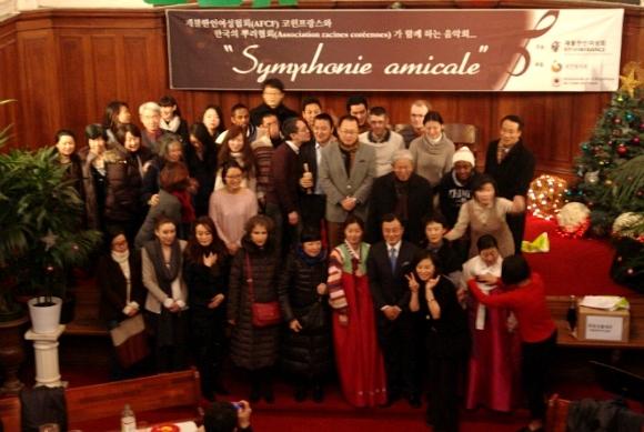 symphonie-amicale-wp