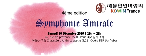 symphonie_amicale_2016-fb