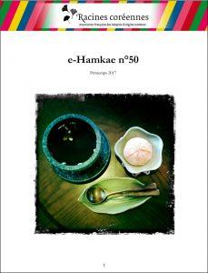 e-hamkae n°50 - Printemps 2017