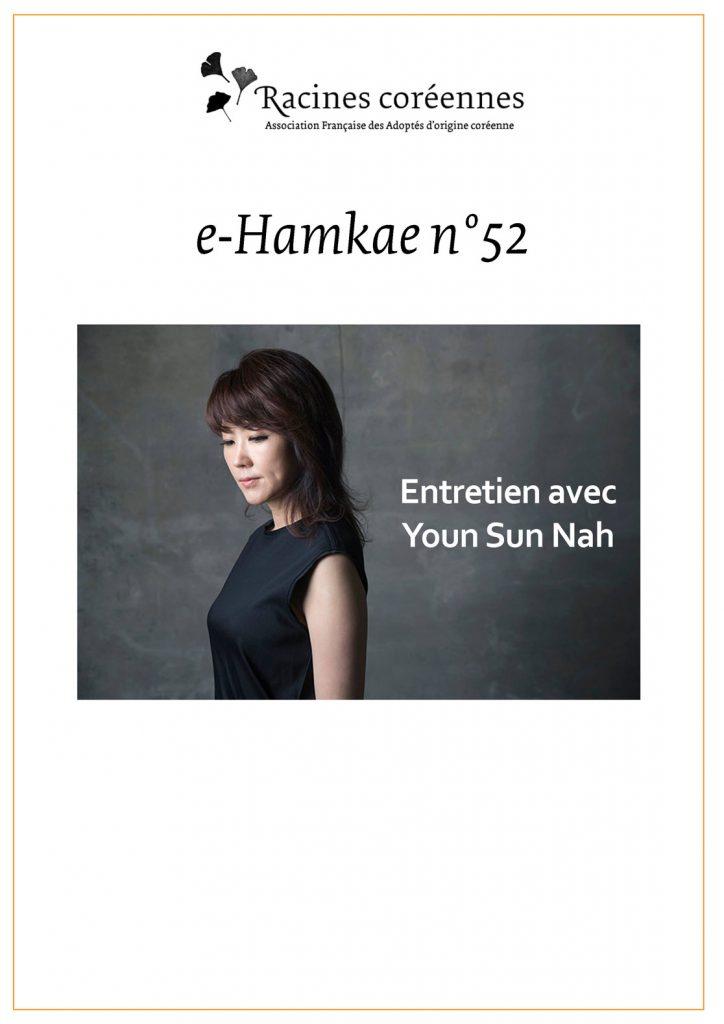 Couverture du hamkae N°52 - special Youn Soon Nah