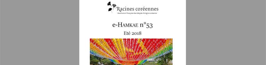 Diaporama Hamkae n°53