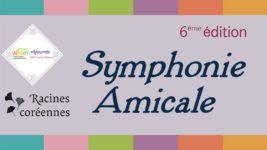 Bannière Symphonie Amicale