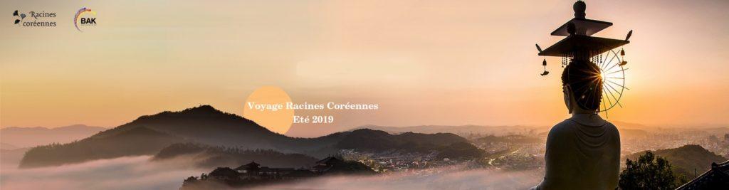 Voyage en Corée - Été 2019