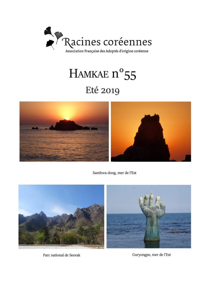 Couverture du Hamkae N°55
